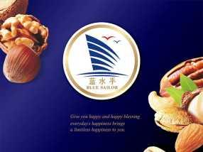 奇味食品果仁包装设计(2012)