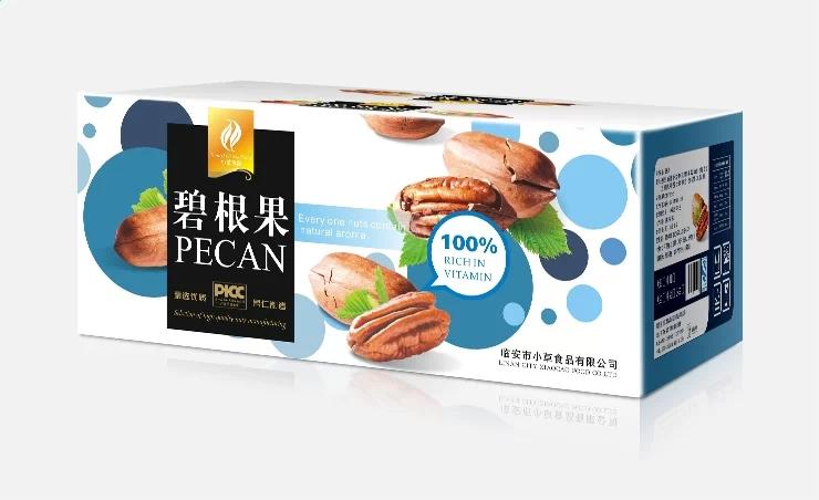 小草食品碧根果包装箱