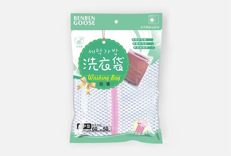 奔奔鹅产品包装设计
